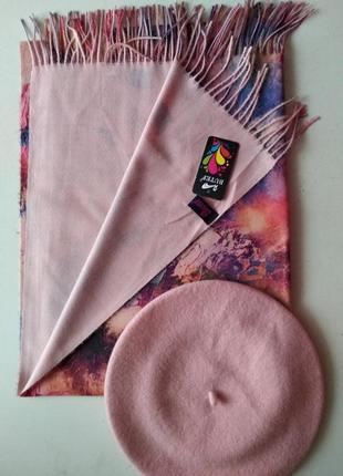 Комплект чешский фетровый берет tonak fezko и палантин в тон много цветов