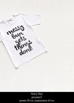 Стильная белая футболка