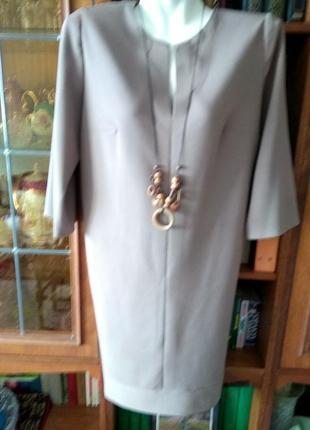 Платье баллон цвета какао.