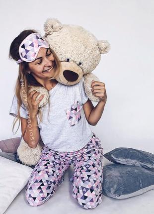 Стильная пижама, комплект для дома. маска для сна в подарок