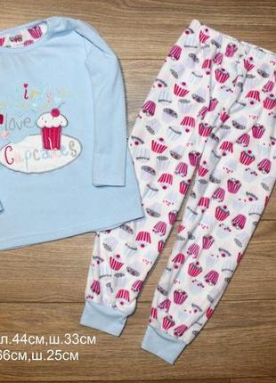 Пижама флис 5-6лет