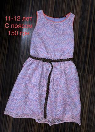 Летнее нарядное платье 11-12 лет