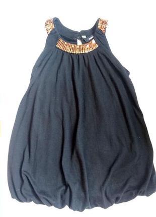 Нарядный сарафан,платье