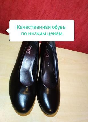 Шикарные новые туфли3 фото