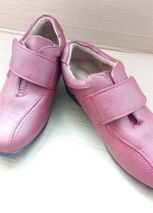 Ортопедичні легенькі ботиночки
