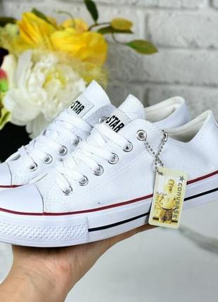 Белые кеды кроссовки star!