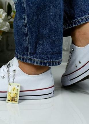 Белые кеды кроссовки star!3 фото
