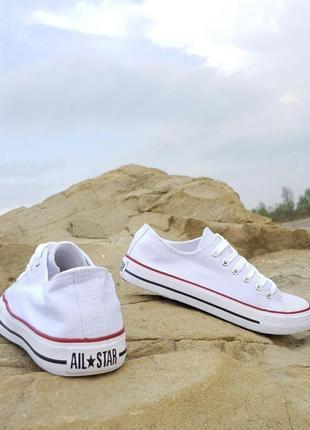Белые кеды кроссовки star!5 фото