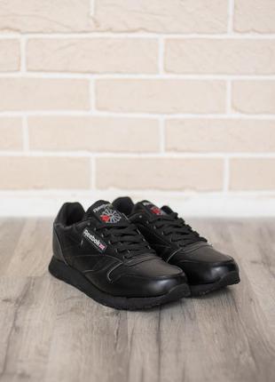 Мужские кроссовки reebok classic (43, 45 размеры)