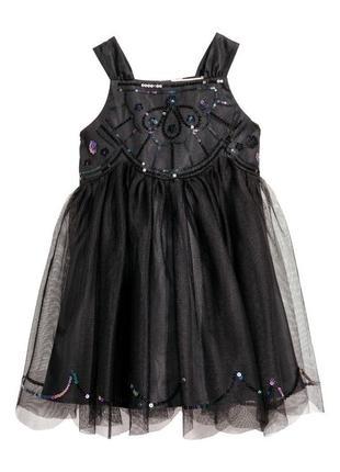 Тюлевое платье с пайетками