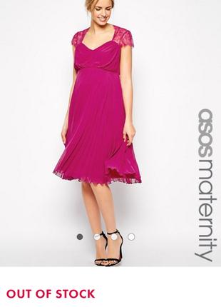 Вечернее, роскошное платье миди с юбкой плиссе и кружевом на спине ( можна на беременную)