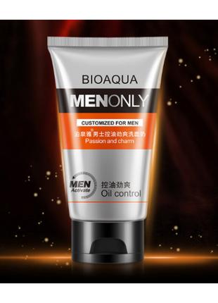 Очищающее средство для лица bioaqua men hydra с маслом для увлажнения