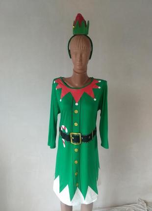 Карнавальное платье домашнее игровое m l эльф гном троль