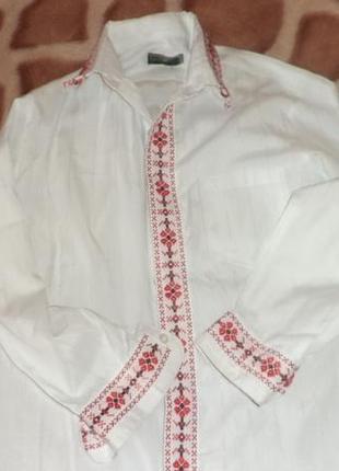 Рубашка с украинским принтом