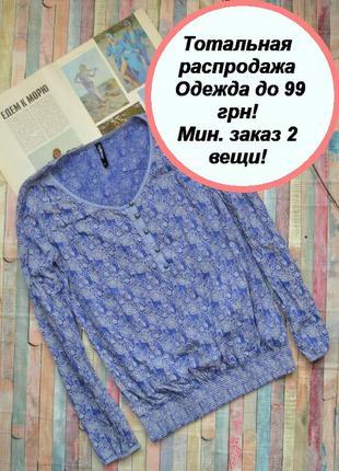Красивая блуза с резинками на ручках colours the world
