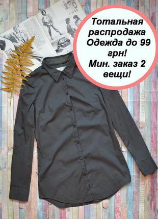 Стильная удлиненная рубашка esprit