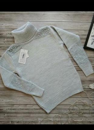 Бежевый свитер с бусинами 9-10 лет