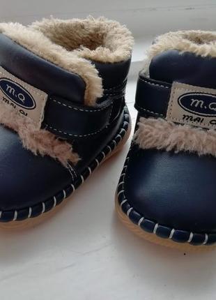 Зимові ботіночки