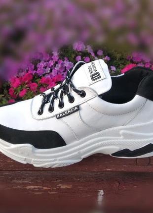 Модные белые весенние кроссовки, кожа