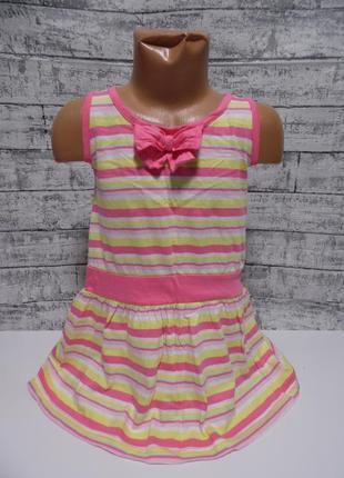 Платье girl2girl