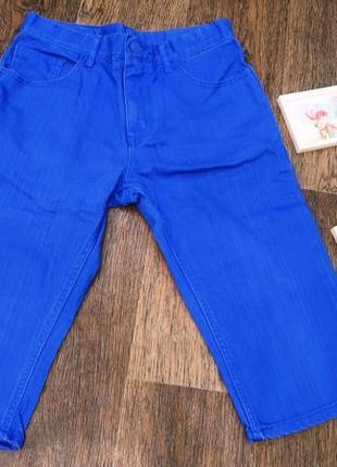 Стильные синие бриджи