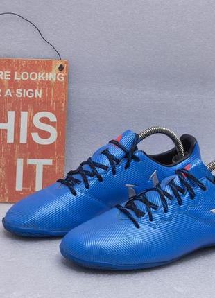 Бампы футзалки сороконожки adidas messi 16.4 in размер 40-41 стелька 25.5 см