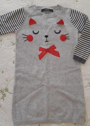 Хлопковое вязанное платье котик george до 98