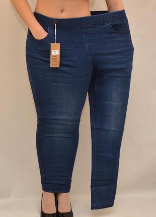 Женские джеггинсы леггинсы джинсы батальные размеры