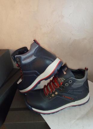 Распродажа!!! зимние ботинки на мальчиков подростков