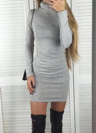Платье гольф с горловиной на длинный рукав теплое обтягивающее трикотаж ангора серое