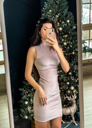 Платье гольф с горловиной обтягивающее без рукавов трикотаж люрекс xs/s, s/m