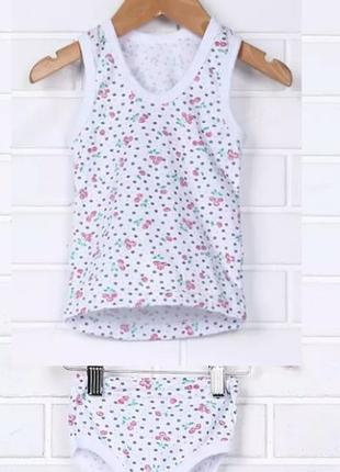 Комплект білизни для дівчинки, 116-122 см