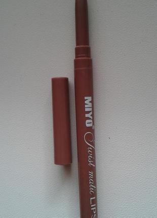 Матовый механический карандаш для губ miyo