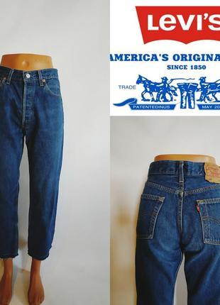 Шикарные джинсы мом levi's 501