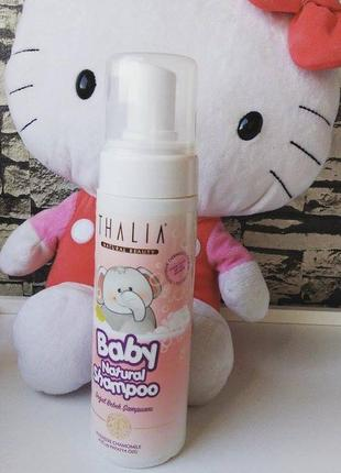 Шампунь-пінка від турецького бренду thalia baby natural shampoo 0+