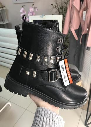 Ботинки ❤️