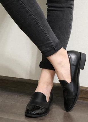 Стильные, удобные женские черные лоферы (туфли, балетки)