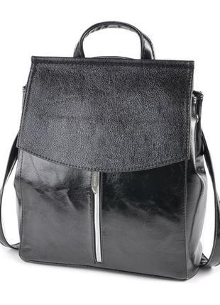 8203abc73131 2в1черный сумка-рюкзак трансформер из кожзама..женский молодежный городской  рюкзак экокожа