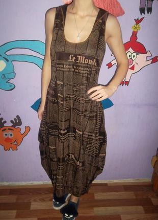 Интересное платье с капюшоном1 фото