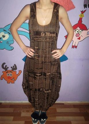 Интересное платье с капюшоном4 фото