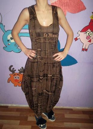 Интересное платье с капюшоном3 фото