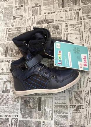 Деми ботиночки сникерсы lupilu 25 р
