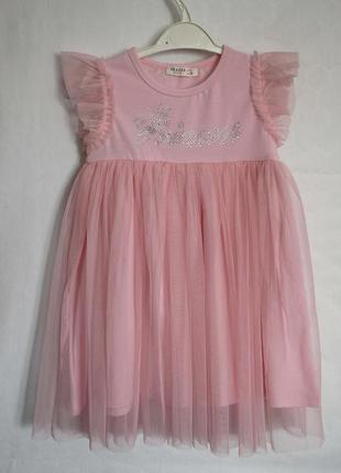 Есть размеры! крутое летнее платье для девочки принцесса евросетка 5-8 лет