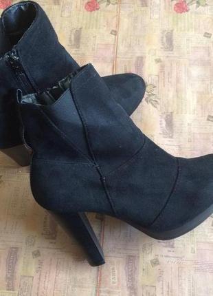 Распродажа! классные ботинки esmara 40 р