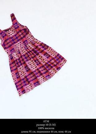 Стильное платье в узор
