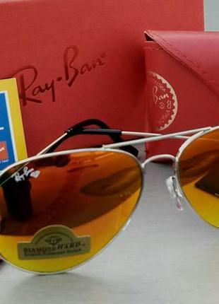 Очки капли унисекс солнцезащитные стекло зеркальные желтые