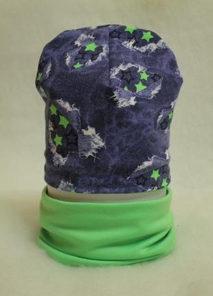 Комплект шапка и снуд салатовые и синие звезды двухсторонние новые демисезонные