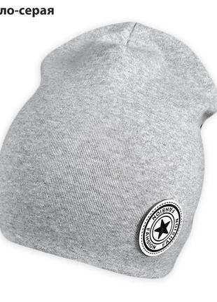 Двойная трикотажная шапка  стар на ог. 46-52см