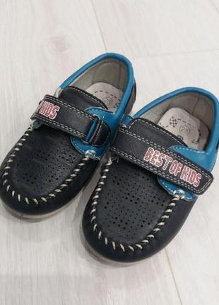 Мокасини/ туфли