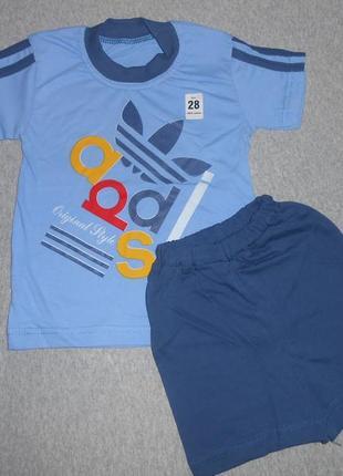 Детский комплект футболка + шорты
